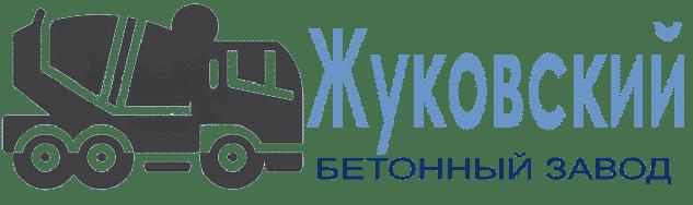 Купить бетон в Жуковском